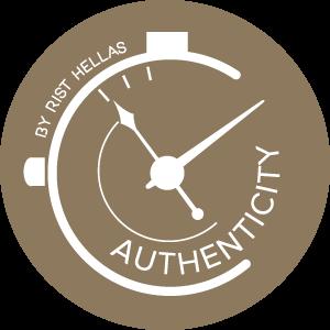 eshop-sticker-button-brown
